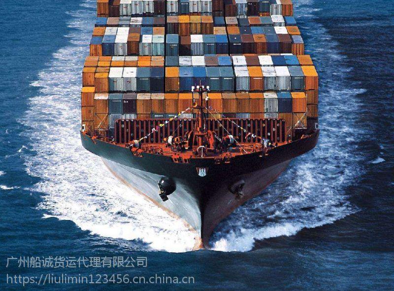 天津到江门海运运输内贸沿海海运航线查询