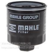 马勒福利回馈底价 MAHLE滤芯PI 423040-011 FL