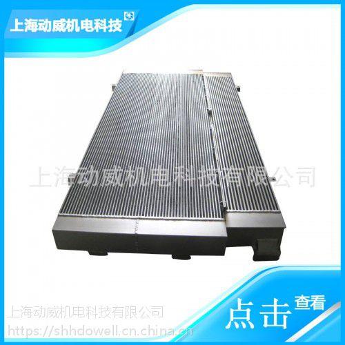 SA220250280A复盛空压机散换热冷却器