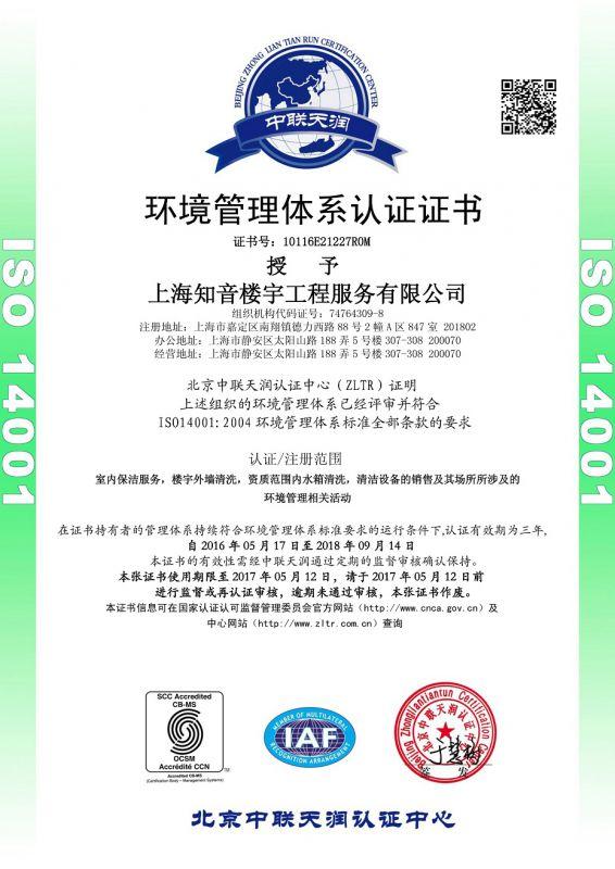 http://himg.china.cn/0/4_466_1042961_566_800.jpg