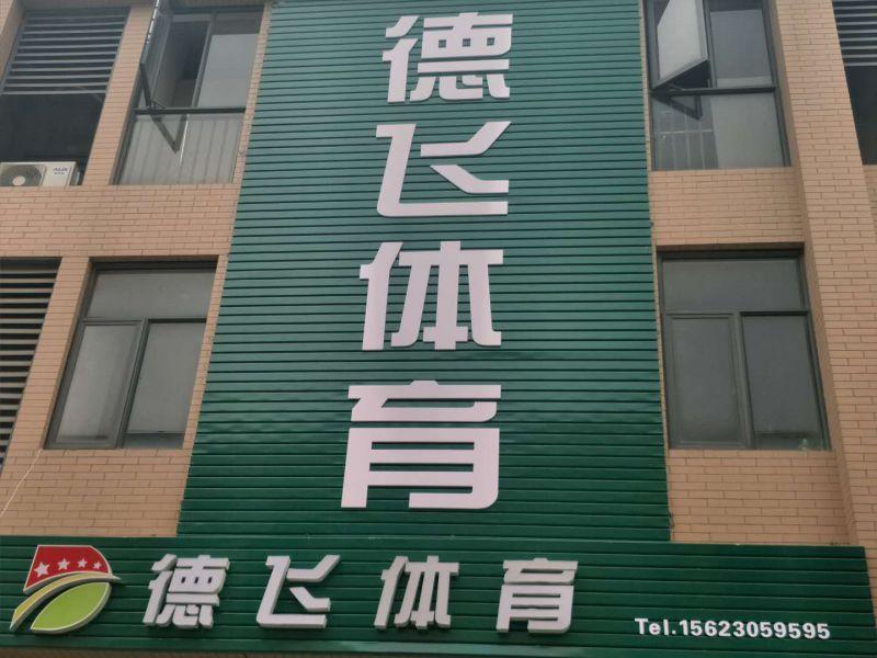 http://himg.china.cn/0/4_466_1047545_800_600.jpg