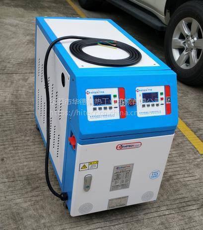 深圳高温水温机、深圳高温油温机、上海模温机 松江水温机