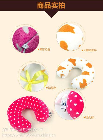 玮豪U型枕 泰国进口94.8%天然乳胶枕100%棉面料粉红色优等品成人款 代工批发代理