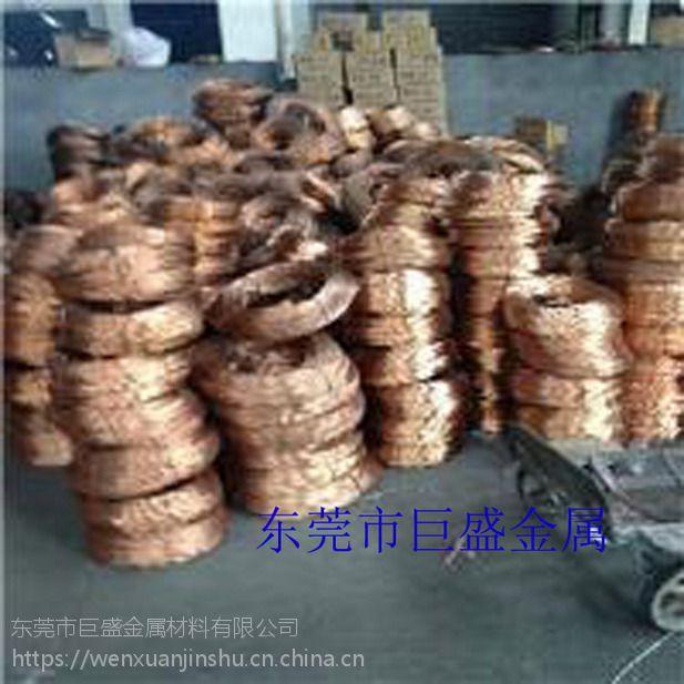 巨盛 1.45 1.5 1.55磷铜线价格从优