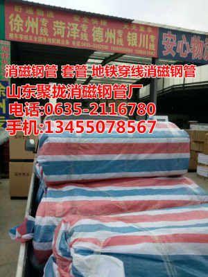 http://himg.china.cn/0/4_466_234452_300_400.jpg
