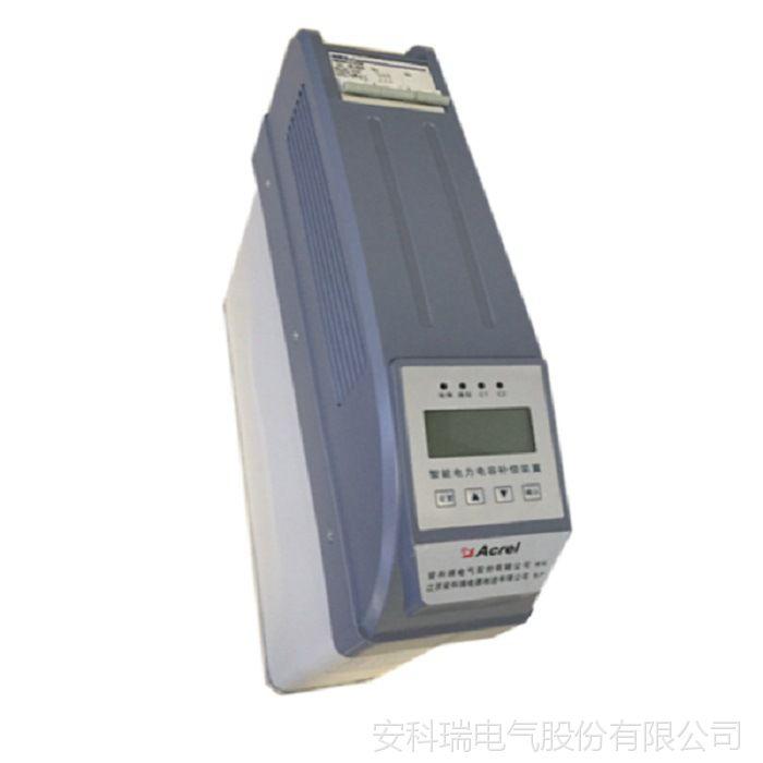 安科瑞电气厂家直供AZC-SP1/450-10+5-J智能电力电容器容量15kvar