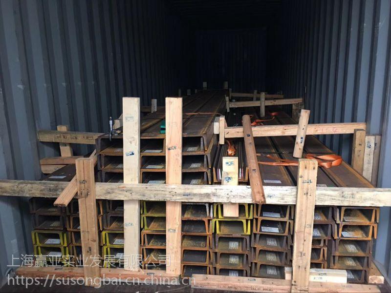 南阳日标槽钢 / 长期现货供应 t型钢 30*30*3 Q235B