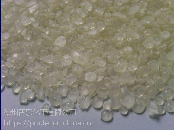 石油树脂增粘树脂热熔胶专用增粘树脂Df-A54石油树脂