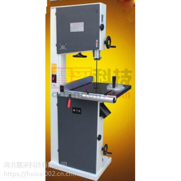 数控带锯机 18寸带锯机 通过宽度mm 460mm 锯轮直径500mm