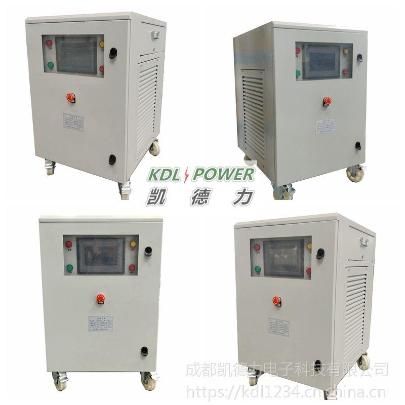 河北150V400A大功率高频开关电源价格 成都军工级开关电源厂家-凯德力KSP150400