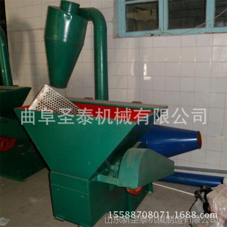 秸秆粉碎机粉碎机 秸秆粉碎机械 移动秸秆粉碎机