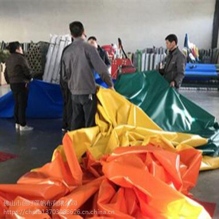 加厚耐磨阻燃PVC涂层布刀刮布 货场盖布 防水帆布 塑料篷布定做批发