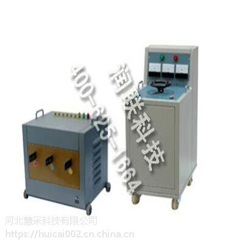 偃师大电流发生器 大电流发生器SLQ-H的具体参数