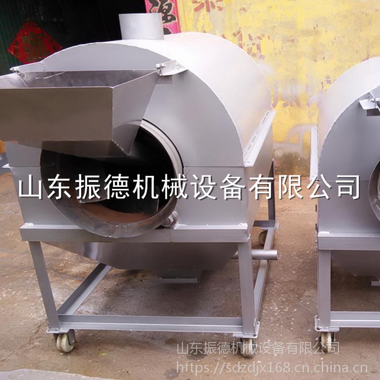 厂价热销 ZD-30斤花生芝麻炒货机 全自动板栗机 干货坚果炒货机 振德