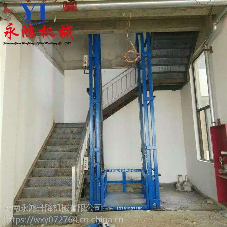 河北衡水用固定垂直升降货梯,车间专用升降机多少钱一台