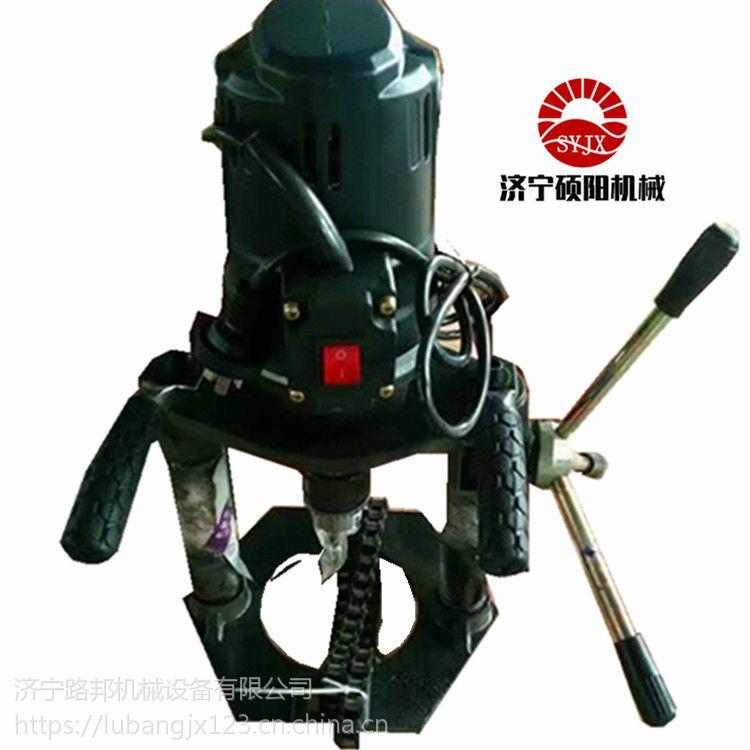 路邦机械114D型电动链条式开孔机 镀锌管铝合金开孔机 消防管钢管打孔机
