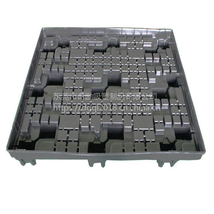 厂家定制 HDPE厚片吸塑托盘 通用吸塑周转托盘 托盘吸塑