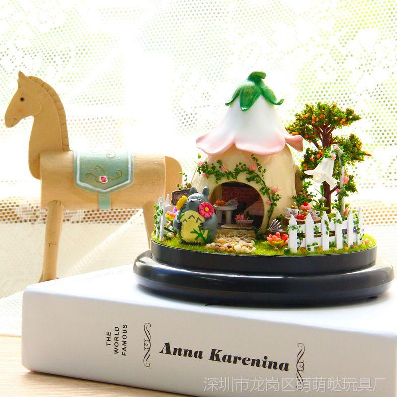 diy拼装玩具手工制作礼物建筑军事高达模型房子一件打发龙猫花园