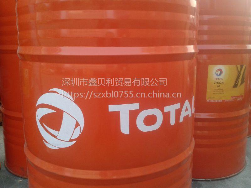 道达尔LUNARIA FR 100 150环烷基冷冻机油,道达尔高性能冷冻机油FR150