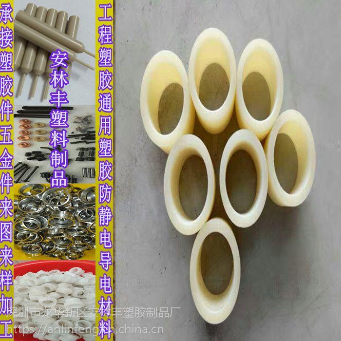 尼龙棒塑料棒耐磨棒pa66mc尼龙棒材加工胶棒含油圆棒直径8-400mm