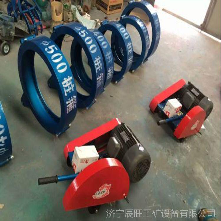 辰旺卡箍式切桩机厂家直销多功能管桩切割机工作效率高切割面美观平整