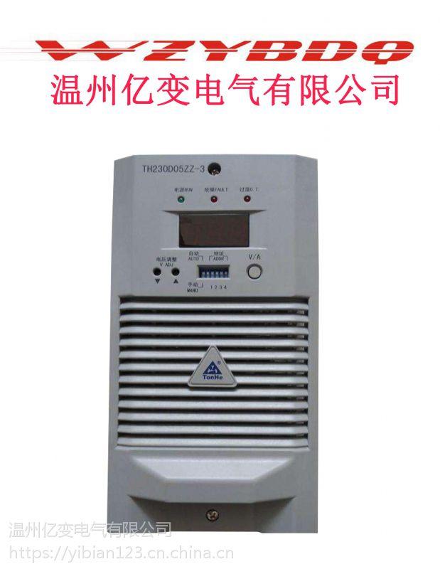 高频开关电源模块AHM230F10直流充电模块温州亿变