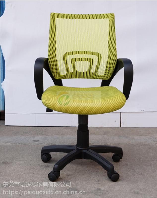 厂家直销网布椅简约电脑椅升降办公椅职员椅旋转家用椅老板椅