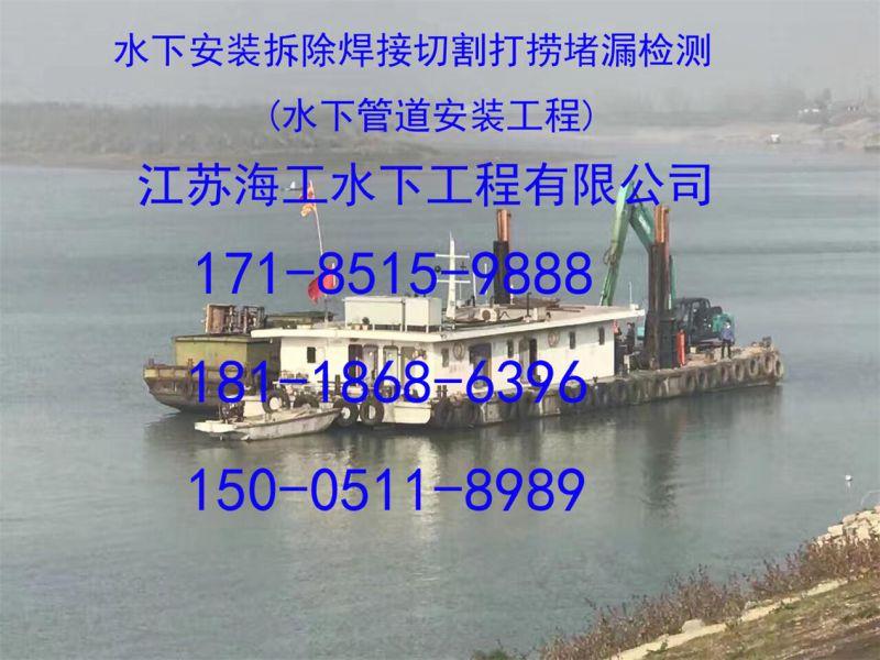 醴陵市水下封堵公司烟囱新闻