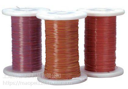 Omega欧米茄正品 GG-J-30-500 双层绝缘K型热电偶线