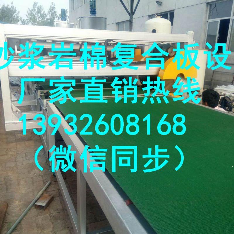 http://himg.china.cn/0/4_467_237564_800_800.jpg