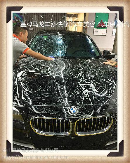 广州划痕补漆品牌连锁哪家靠谱