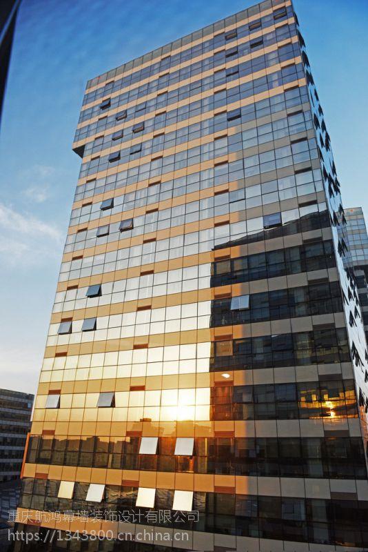 重庆九龙坡区外墙玻璃维修|九龙坡区幕墙玻璃安装施工|九龙坡区外墙改造翻新|重庆航鸿幕墙装饰设计有限公