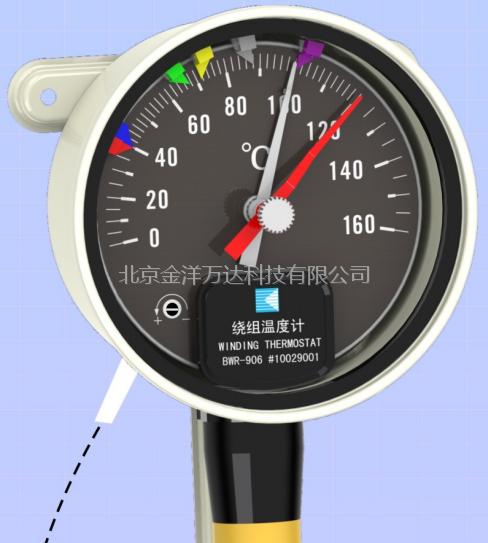 绕组温度计 型号:BWR-906HX