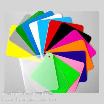 供应电路板多种颜色防静电隔板胶片PCB电隔板胶片