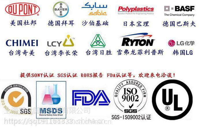 诚信经营 PA6 日本三菱 1015G30 玻纤增强 GF30% PA6 1015G30