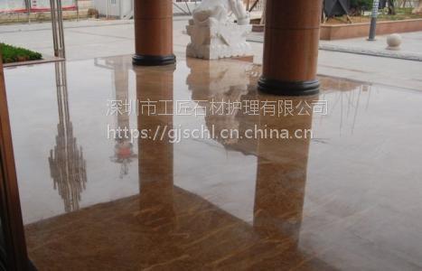 深圳石材翻新公司 石材日常保养 大理石抛光 石材打蜡