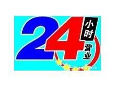 http://himg.china.cn/0/4_467_239770_240_180.jpg