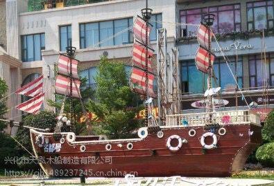 崔氏定制海盗船景观船木船