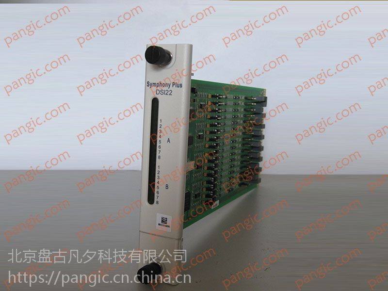 ABB-SPHSS03-DCS-BAILEY INFI90-ABB