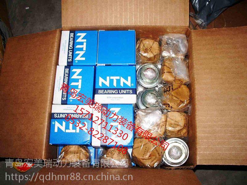 新民NTN轴承经销商 机械丝杠轴承厂家批发