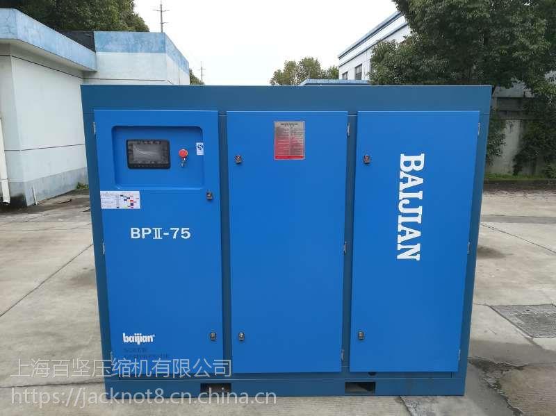 上海松江区百坚直销,百坚,德帕,开山牌空压机螺杆式压缩机