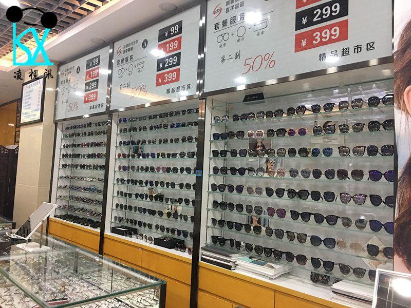 昆明眼镜店装修效果图