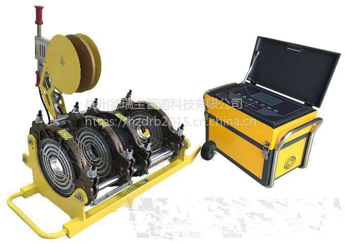 品牌厂家供应规格90-315全自动然气管道PE热熔对接焊机