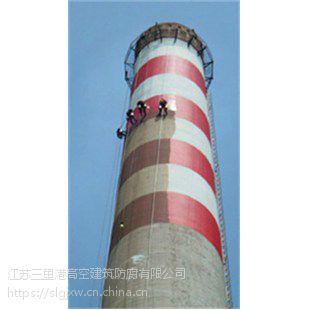 重庆市锅炉烟囱防腐美化公司-诚信、专业、技术精湛