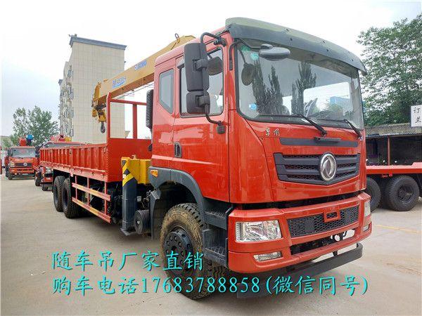 http://himg.china.cn/0/4_468_1021753_600_450.jpg