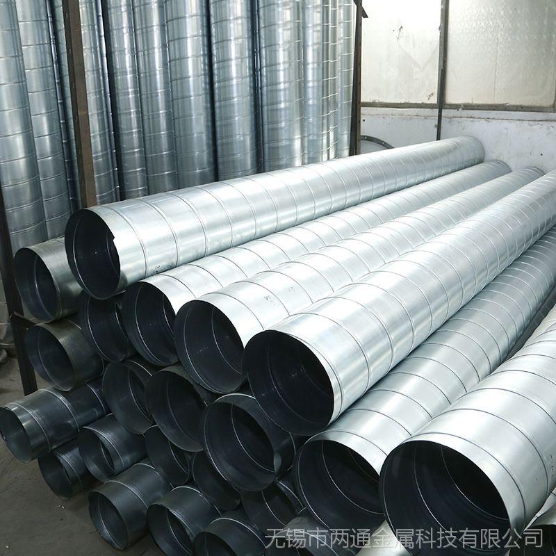 可定制加工除尘不锈钢螺旋风管厂家直销现货优质排气环保螺旋风管