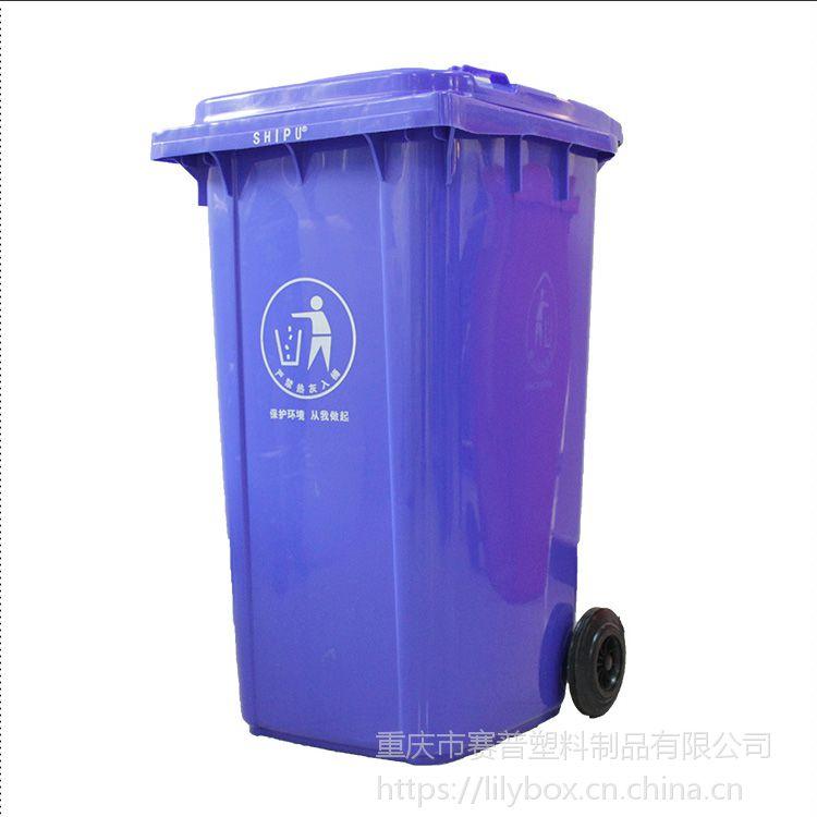 遵义环卫户外垃圾桶制造商