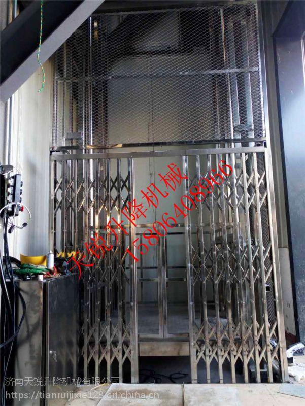 山西运城室内导轨液压升降机 1-2楼运货升降货梯哪家好天锐