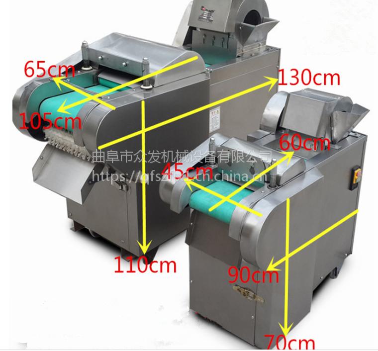 广西多功能蔬菜加工设备 切菜机生产 白菜厂家