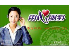 http://himg.china.cn/0/4_468_233226_240_180.jpg